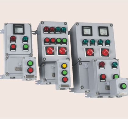 Cutii antiex  pentru automatizari si comanda motoare